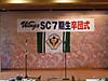 Dscf2918_640x480