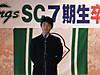 Dscf2927_640x481